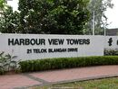 Harbour View Towers Harbour View Towers - Logo