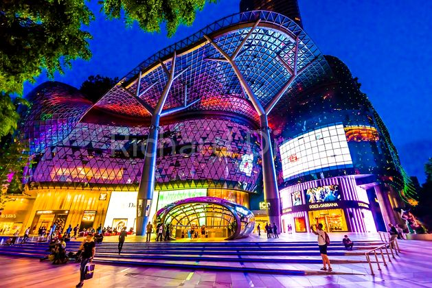 ION Orchard Shopping Mall & MRT station