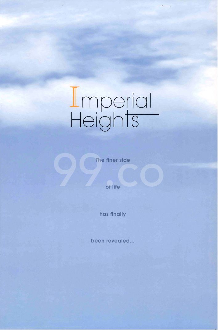 Imperial Heights Imperial Heights - Cover