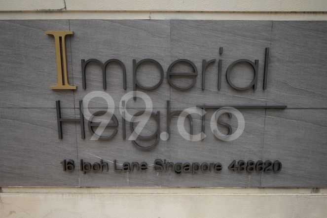Imperial Heights Imperial Heights - Logo