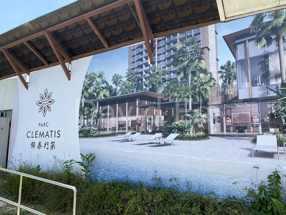 Just 6-9 minutes walk to Clementi MRT station